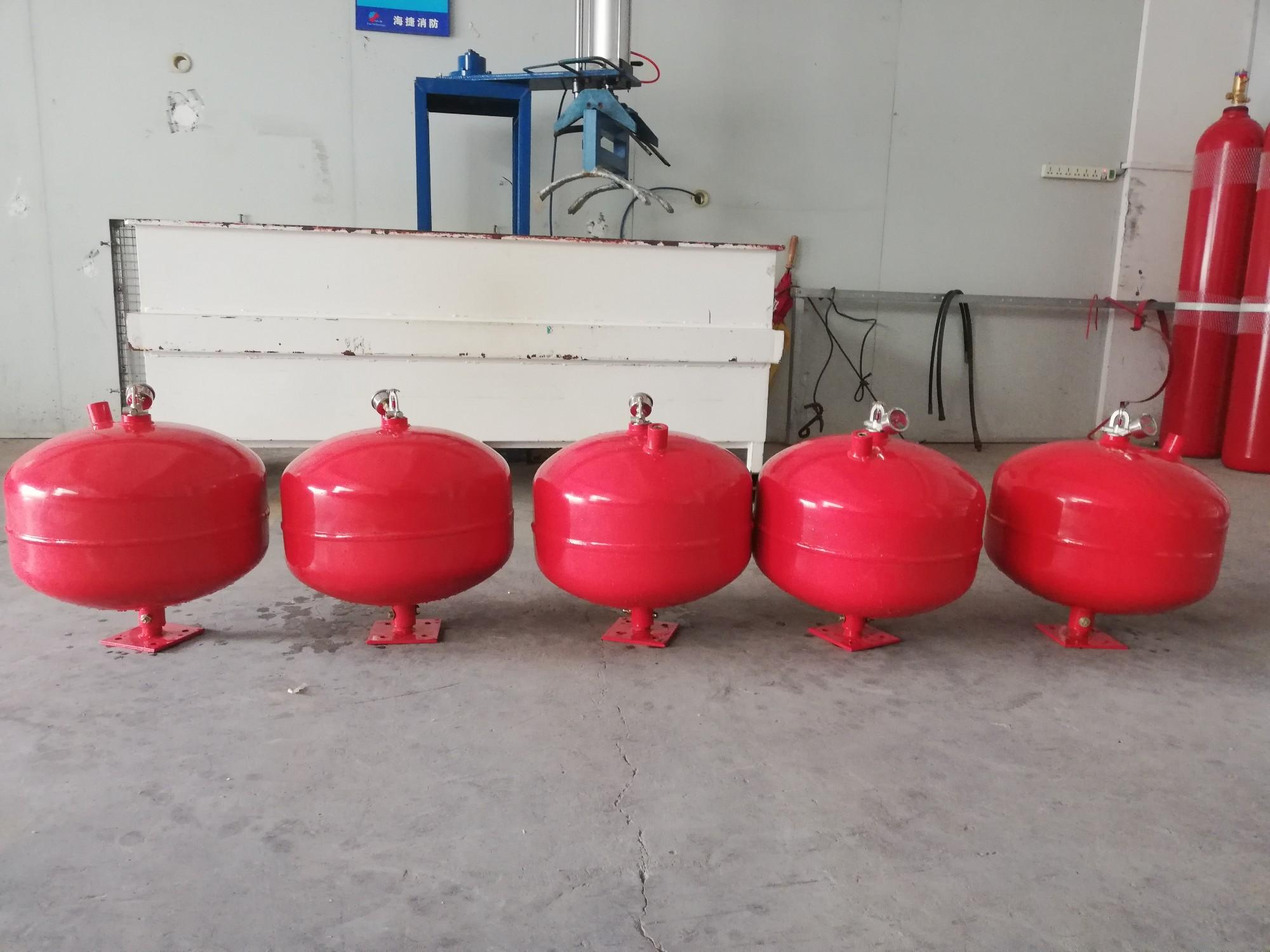 七氟丙烷灭火装置的数据检测计算