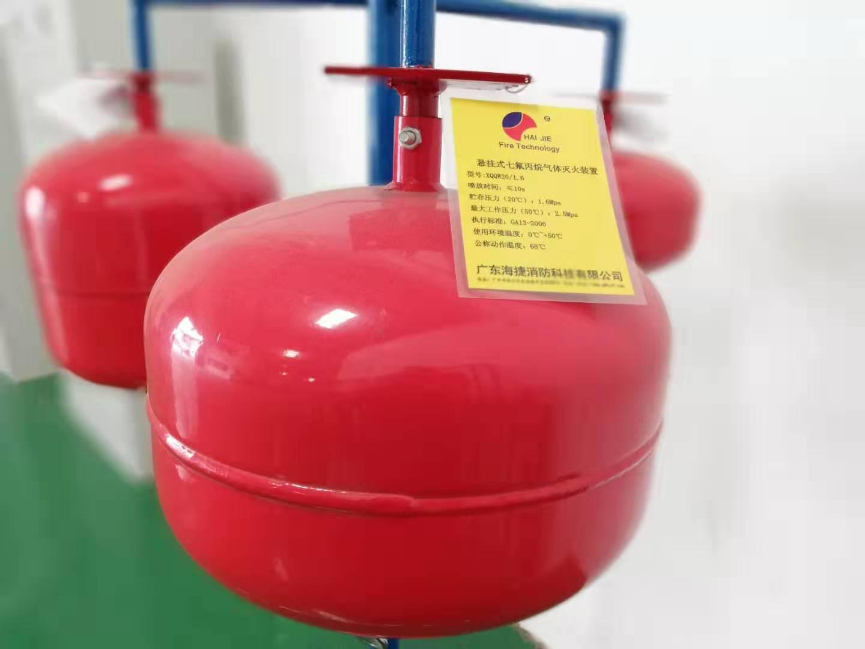 悬挂式七氟丙烷气体灭火装置温控感应器的工作原理以及日常监视巡查,确保消防工程系统的稳定性