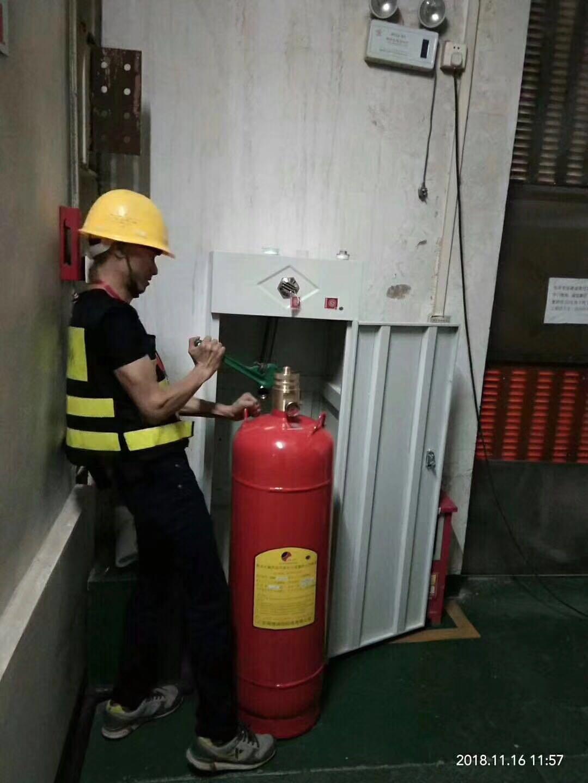 七氟丙烷厂家施工现场进行气体灭系统的防火喷淋头安装调试检测,确保防火工程系统的正常安全使用
